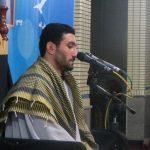 بیست و ششمین کرسی تلاوت و تفسیر قرآن کریم برگزار شد
