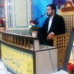 تلاوت شهید حاجی حسنی در دومین کرسی تلاوت قرآن کریم
