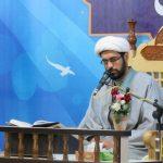سی و سومین کرسی تلاوت و تفسیر قرآن کریم برگزار شد