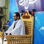 گزارش تصویری هفدهمین کرسی تلاوت و تفسیر قرآن کریم