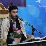 گزارش تصویری سی و نهمین کرسی تلاوت و تفسیر قرآن کریم