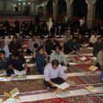هشتاد و یکمین کرسی تلاوت و تفسیر قرآن کریم برگزار شد