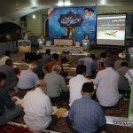 کرسی تلاوت و تفسیر قرآن این هفته (۹۵/۷/۲۱) برگزار نمی شود