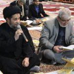 گزارش تصویری یکصد و یکمین کرسی تلاوت و تفسیر قرآن کریم