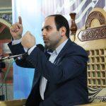 یکصد و ششمین کرسی تلاوت و تفسیر قرآن کریم برگزار شد