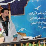 یکصد و هفتمین کرسی تلاوت و تفسیر قرآن کریم برگزار شد