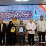 یکصد و بیست و ششمین کرسی تلاوت و تفسیر قرآن کریم برگزار شد