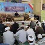دومین همایش قرآنیان استان گلستان برگزار شد