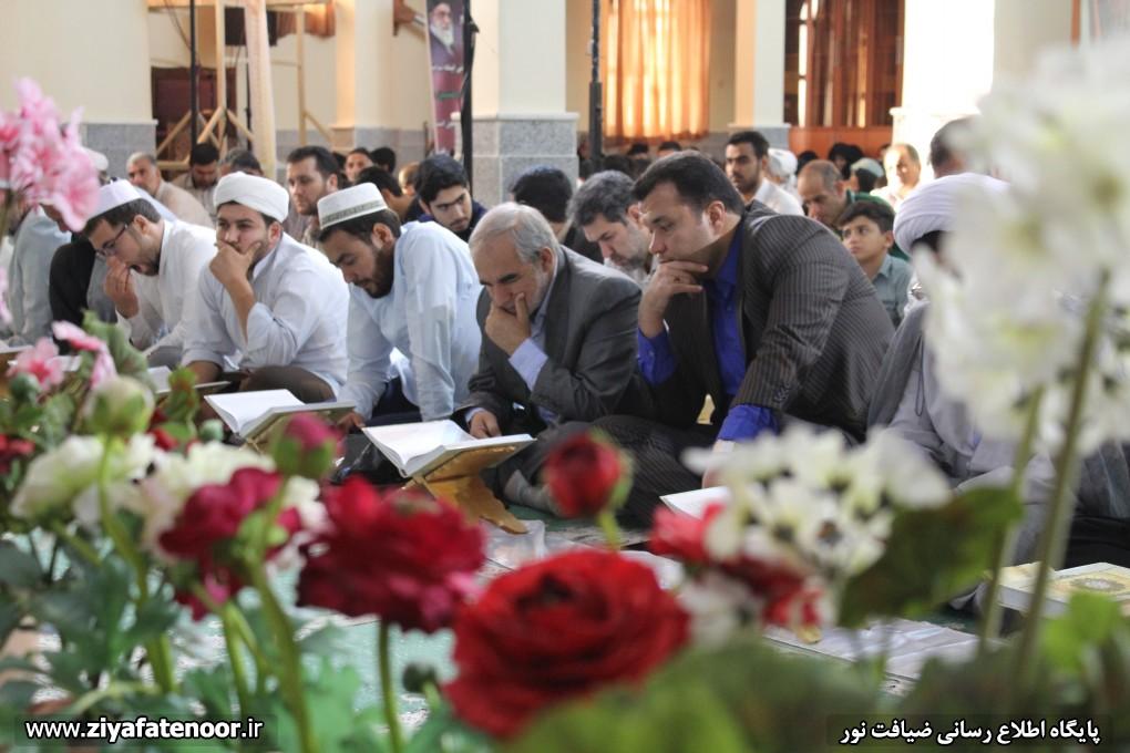 گزارش تصویری دومین همایش قرآنیان استان گلستان - بخش اول