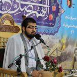 یکصد و چهل و ششمین کرسی تلاوت و تفسیر قرآن کریم برگزار شد