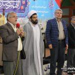 گزارش تصویری یکصد و چهل و ششمین کرسی تلاوت و تفسیر قرآن کریم