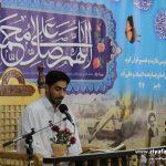 یکصد و چهل و هفتمین کرسی تلاوت و تفسیر قرآن کریم برگزار شد