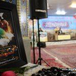یکصد و چهل و هشتمین کرسی تلاوت و تفسیر قرآن کریم برگزار شد