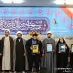 گزارش تصویری یکصد و پنجاه و ششمین کرسی تلاوت و تفسیر قرآن کریم