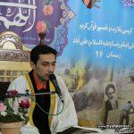 یکصد و پنجاه و ششمین کرسی تلاوت و تفسیر قرآن کریم برگزار شد
