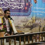 گزارش تصویری یکصد و پنجاه و نهمین کرسی تلاوت و تفسیر قرآن کریم