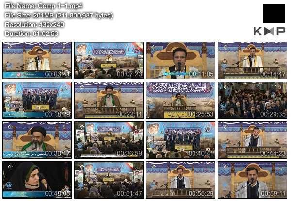 فیلم کامل جلسه 161 کرسی تلاوت علی آباد کتول