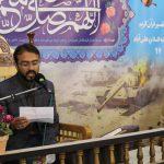 یکصد و شصت و چهارمین کرسی تلاوت و تفسیر قرآن کریم برگزار شد