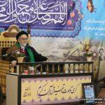 گزارش تصویری یکصد و شصت و ششمین کرسی تلاوت و تفسیر قرآن کریم
