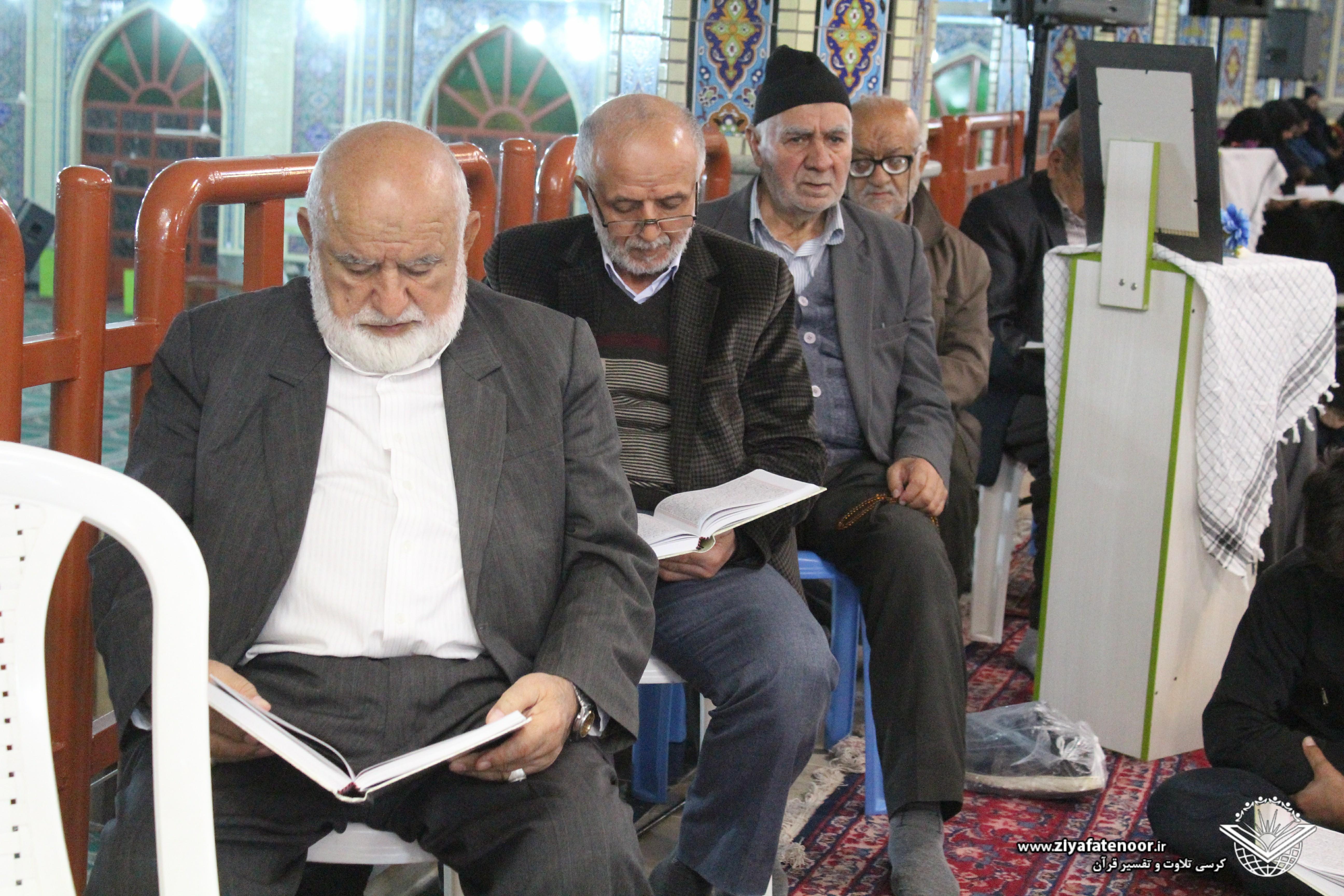 گزارش تصویری یکصد و هفتادمین کرسی تلاوت و تفسیر قرآن کریم