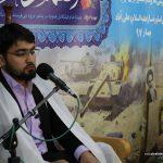 یکصد و هفتادمین کرسی تلاوت و تفسیر قرآن کریم برگزار شد
