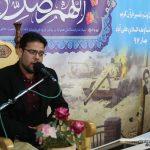 یکصد و هفتاد و چهارمین کرسی تلاوت و تفسیر قرآن کریم برگزار شد