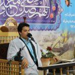 یکصد و هفتاد و ششمین کرسی تلاوت و تفسیر قرآن کریم برگزار شد