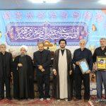 گزارش تصویری یکصد و هفتاد و هفتمین کرسی تلاوت و تفسیر قرآن کریم
