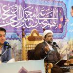 یکصد و هشتاد و یکمین کرسی تلاوت و تفسیر قرآن کریم برگزار شد
