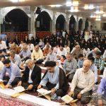 یکصد و هشتاد و چهارمین کرسی تلاوت و تفسیر قرآن کریم برگزار شد
