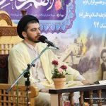 یکصد و هشتاد و پنجمین کرسی تلاوت و تفسیر قرآن کریم برگزار شد