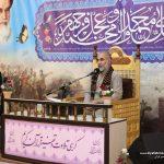 یکصد و هشتاد و ششمین کرسی تلاوت و تفسیر قرآن کریم برگزار شد