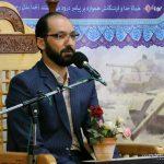 یکصد و نود و چهارمین کرسی تلاوت و تفسیر قرآن کریم برگزار شد