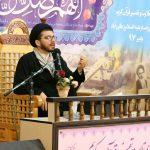 یکصد و نود و هفتمین کرسی تلاوت و تفسیر قرآن کریم برگزار شد