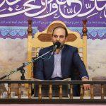یکصد و نود و هشتمین کرسی تلاوت و تفسیر قرآن کریم برگزار شد