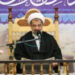 دویست و یکمین کرسی تلاوت و تفسیر قرآن کریم برگزار شد