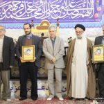 گزارش تصویری دویست و پنجمین کرسی تلاوت و تفسیر قرآن کریم