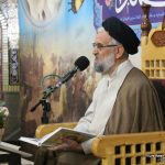 دویست و پنجمین کرسی تلاوت و تفسیر قرآن کریم برگزار شد