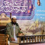 گزارش تصویری دویست و دومین کرسی تلاوت و تفسیر قرآن کریم