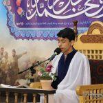 گزارش تصویری دویست و سومین کرسی تلاوت و تفسیر قرآن کریم