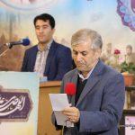 گزارش تصویری دویست و چهارمین کرسی تلاوت و تفسیر قرآن کریم