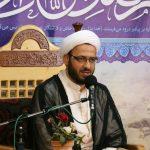دویست و سومین کرسی تلاوت و تفسیر قرآن کریم برگزار شد