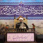 دویست و چهارمین کرسی تلاوت و تفسیر قرآن کریم برگزار شد