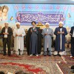 دویست و ششمین کرسی تلاوت و تفسیر قرآن کریم برگزار شد