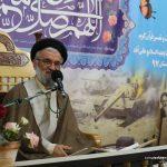 دویست و هفتمین کرسی تلاوت و تفسیر قرآن کریم برگزار شد