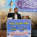دویست و هشتمین کرسی تلاوت و تفسیر قرآن کریم برگزار شد