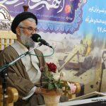 گزارش تصویری دویست و هشتمین کرسی تلاوت و تفسیر قرآن کریم