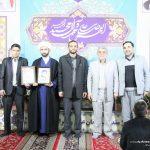 کرسی تلاوت و تفسیر رضوی در شهرستان آزادشهر برگزار شد