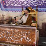 دویست و سیزدهمین کرسی تلاوت و تفسیر قرآن کریم برگزار شد