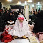 گزارش تصویری دویست و چهاردهمین کرسی تلاوت و تفسیر قرآن کریم